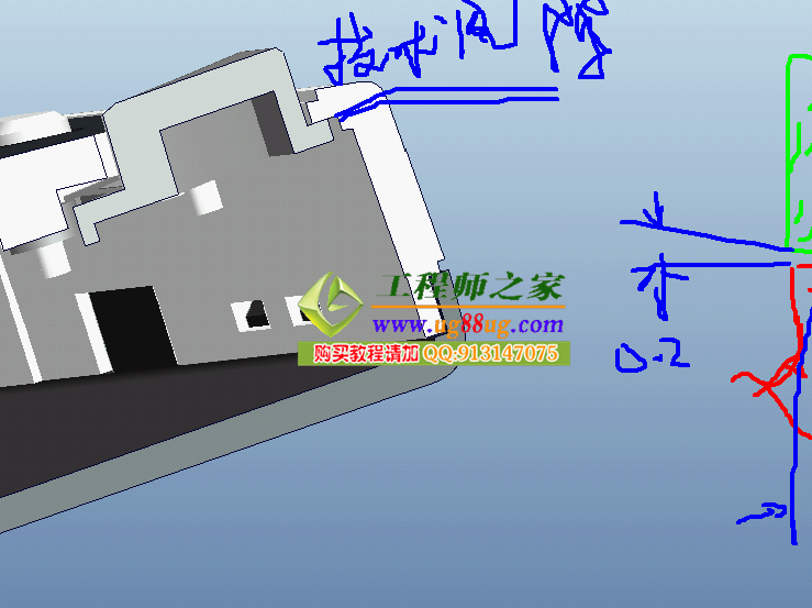 塑胶产品结构设计注意事项(七)——止口的设计