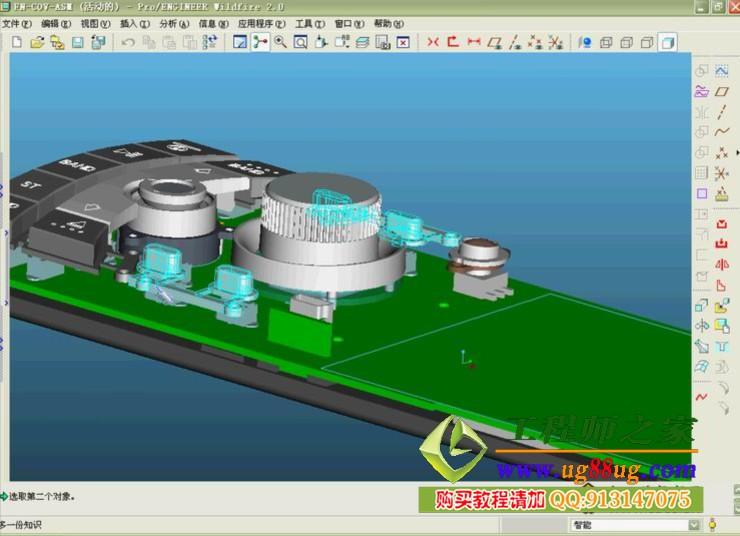 proe产品结构设计视频教程_工程师之家