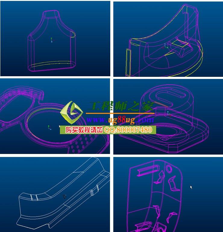 0机械设计曲面造型产品设计模具设计结构设计全套视频教程
