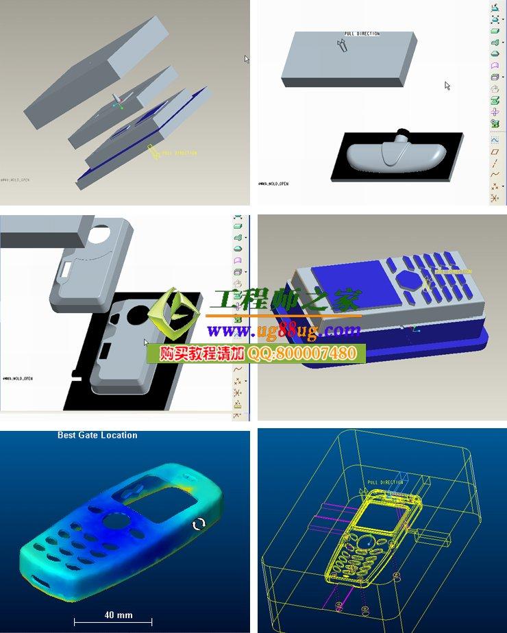 0 proe5.0机械设计曲面造型产品设计模具设计结构设计全套视频教程